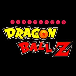 logo-dragon-ball-tienda-regalos-frikis